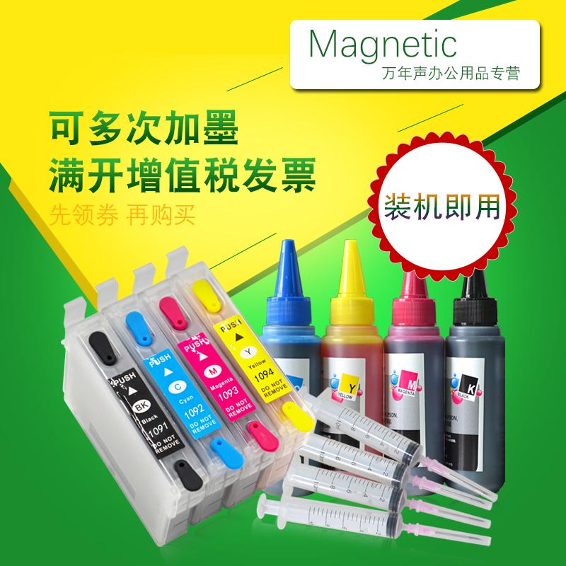 MAG适用爱普生T109填充连供墨盒ME office 70 650fn 1100彩色打印机墨盒600F ME30墨水盒T1091 T1191连供墨盒