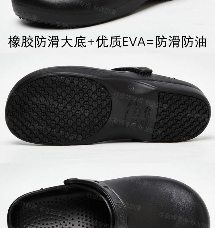 Genuine miễn phí vận chuyển Wako giày trượt g đầu bếp giày trượt nước sau khi giày đặc biệt của khách sạn làm việc bếp giày nam mùa xuân