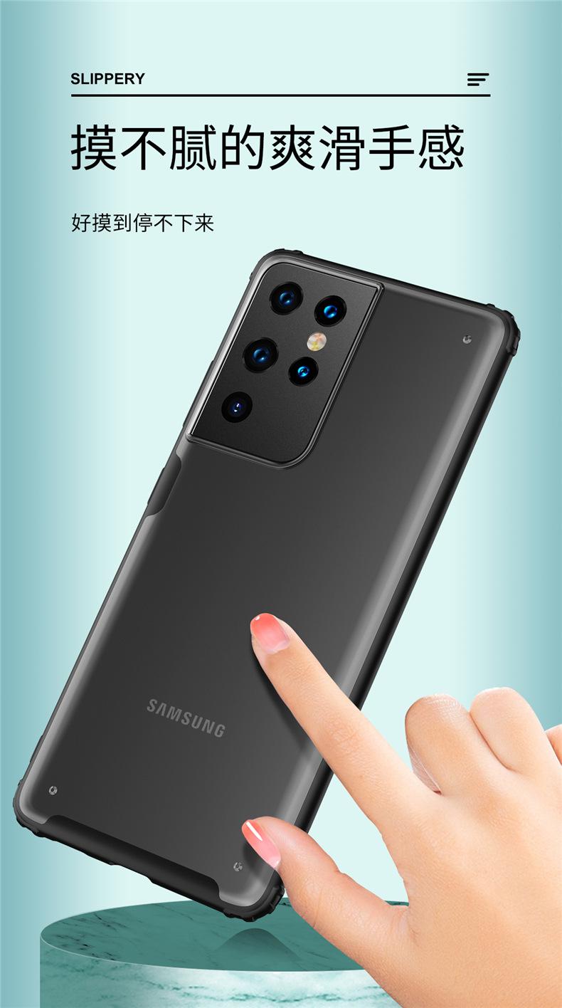 中國代購 中國批發-ibuy99 S30全包肤感磨砂Note20防摔保护套S21ultra手机壳Galaxy跨境三星