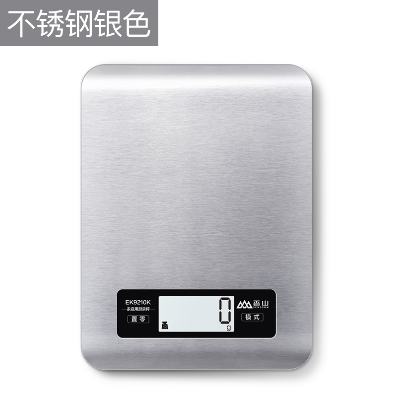Xiangshan high precision home kitchen scale baking weighing Food