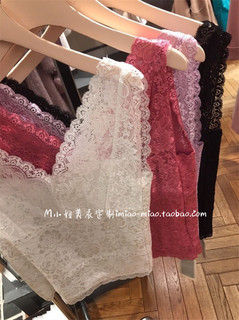 Spring and summer layered wear with an artifact inside Japan's precious three thousand gold V-neck exquisite pure color lace slim-fit bottoming shirt vest