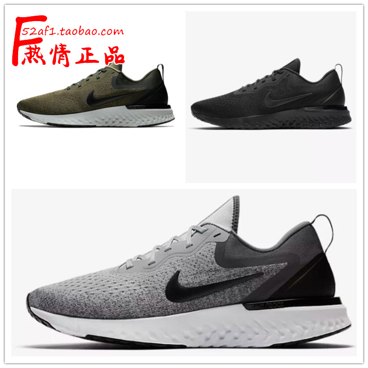 buy popular 1ea9d dd690 ... NIKE ODYSSEY REACT AO9819-003 010 200 402 403 404 601 Running shoes ...
