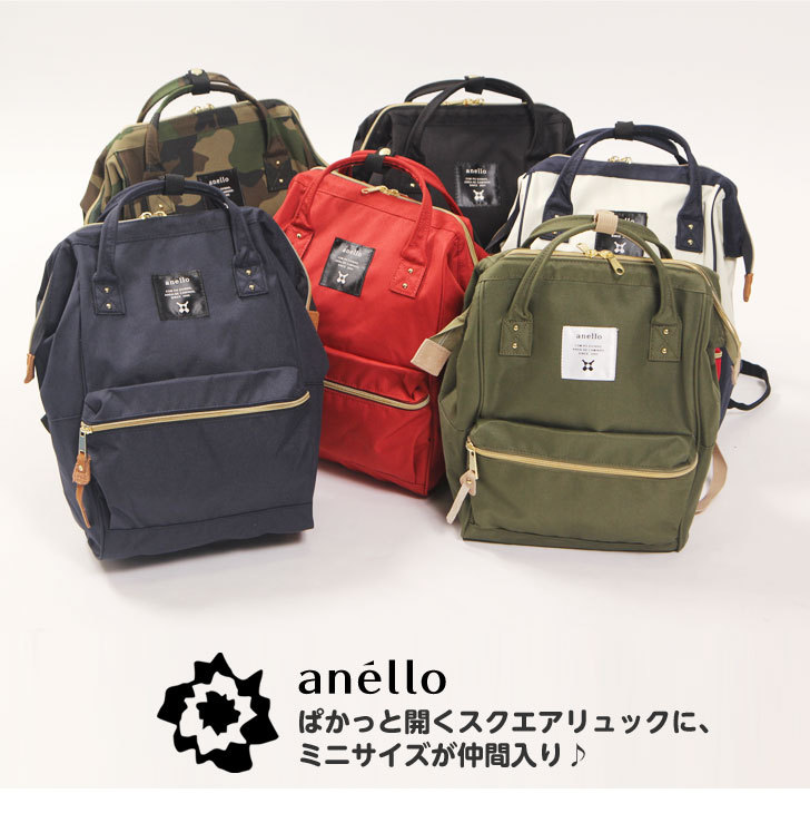 stock clearance anello japan 2016 new polyester canvas casual backpack small size with zip On travel gear japan