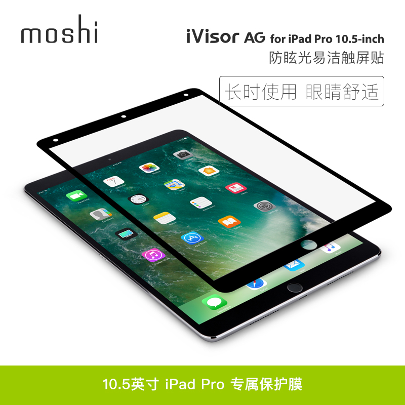 Usd 57 79 Moshi New Ipad Pro 10 5 Inch Screen Protector Apple
