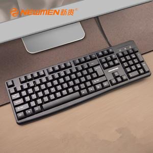 新贵雅键070有线薄膜键盘