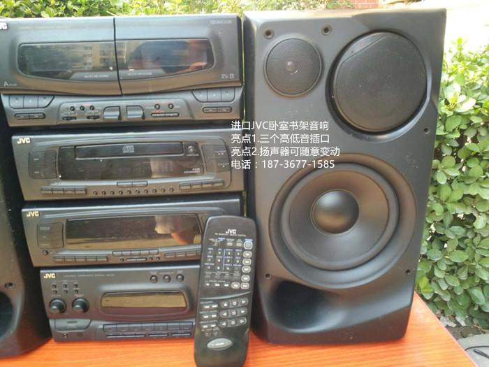 Аудиосистема JVC G7 CD