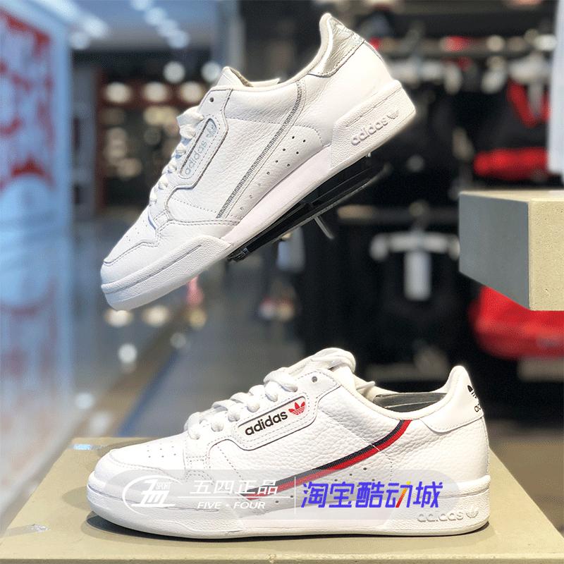 Adidas clover đôi nam nữ xu hướng giày trắng hoang dã giày thể thao giản dị EE8925 G27706 - Dép / giày thường