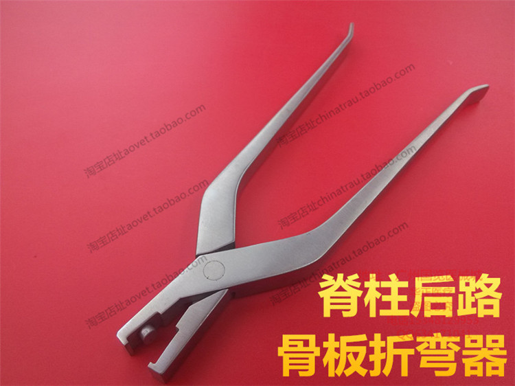 US $117 0 |Medical orthopedics instrument stainless steel titanium plate  bending pliers bending device plate bending forceps-in Braces & Supports  from