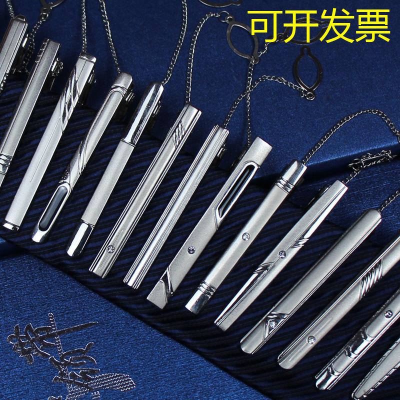银色领带夹男士职业商务高档简约韩版水晶金属领带别针夹子女正装