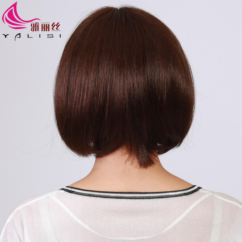 雅丽丝假发 真发假发 女 短发波波头 斜刘海手织假发