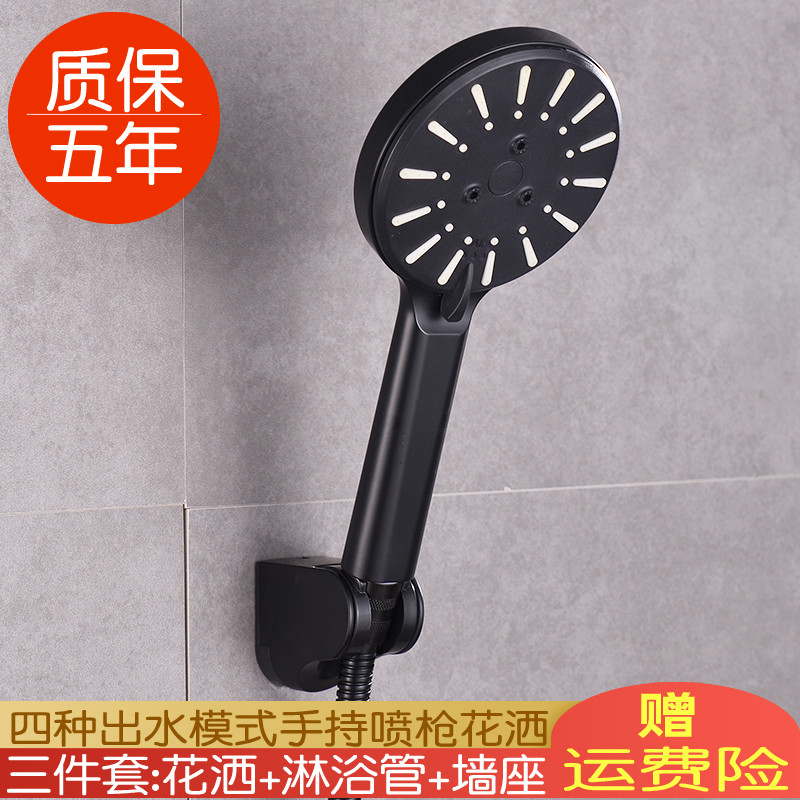 Molinka shower head Elegant black shower set Home sprinkler supercharged hand-held rain spray gun Shower hose