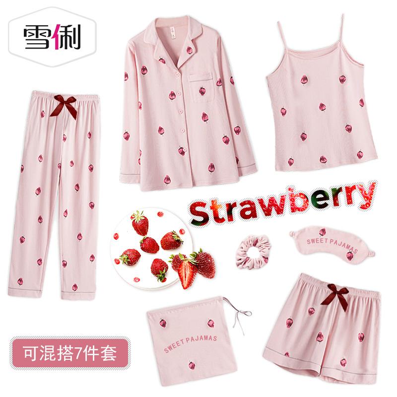 雪俐草莓七件套装睡衣女春秋季甜美可爱棉质长袖居家服家居服大码(雪俐)