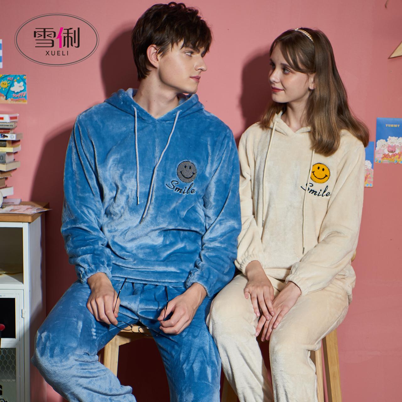 雪俐 情侣款 法兰绒家居服套装 天猫优惠券折后¥69包邮(¥109-40)多款可选
