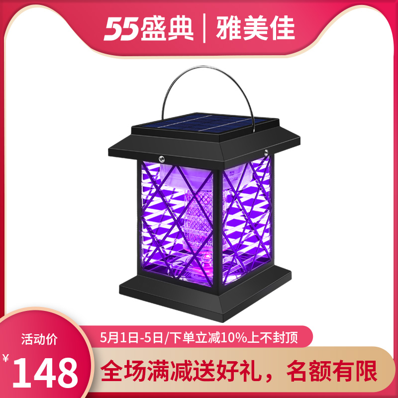 Ultrasonic mosquito killer Home mosquito buster Outdoor unplugged drive flies Anti-mosquito electronic mosquito repellent artifact