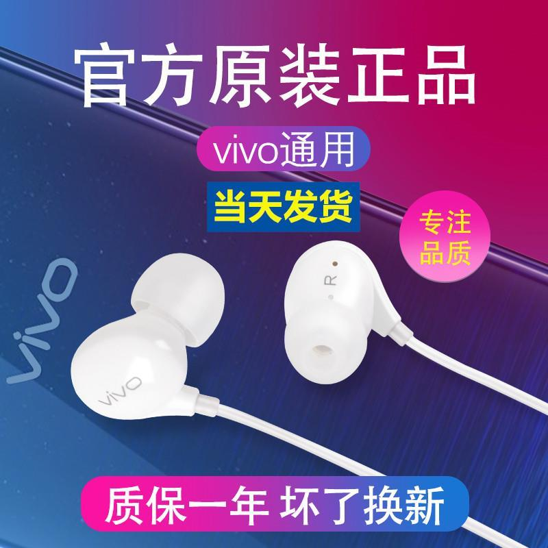 The original vivo xe800 in-ear wire-controlled hi-fi headphones Music earbuds hardcase with anti-counterfeiting seal