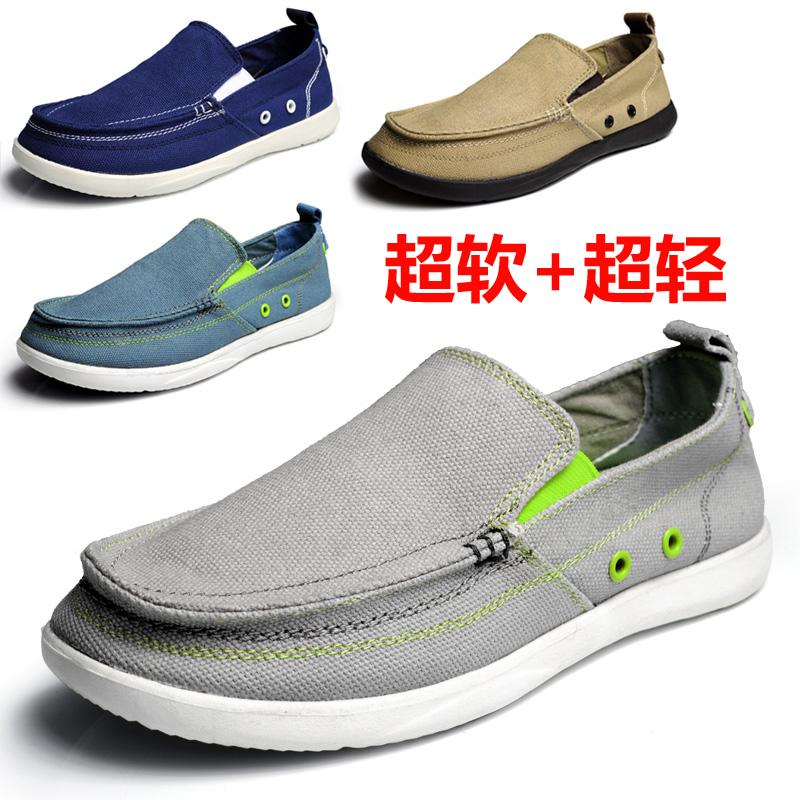 秋季布鞋鞋男沃尔卢休闲鞋一懒人脚蹬鞋老北京帆布男鞋透气cross