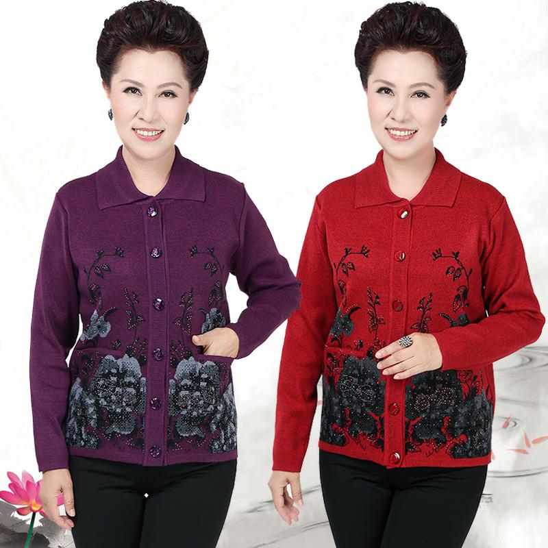 秋冬装毛衣中老年人开衫翻领女装加厚外套大码妈妈针织奶奶羊毛衫