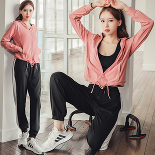 2019 new autumn and winter sports suit women's quick-drying net red professional loose yoga clothing gym running clothes tide