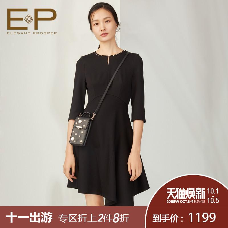 [商場同款]EP雅瑩 2018夏季新款女裝優雅廓形珍珠領口連衣裙4559a
