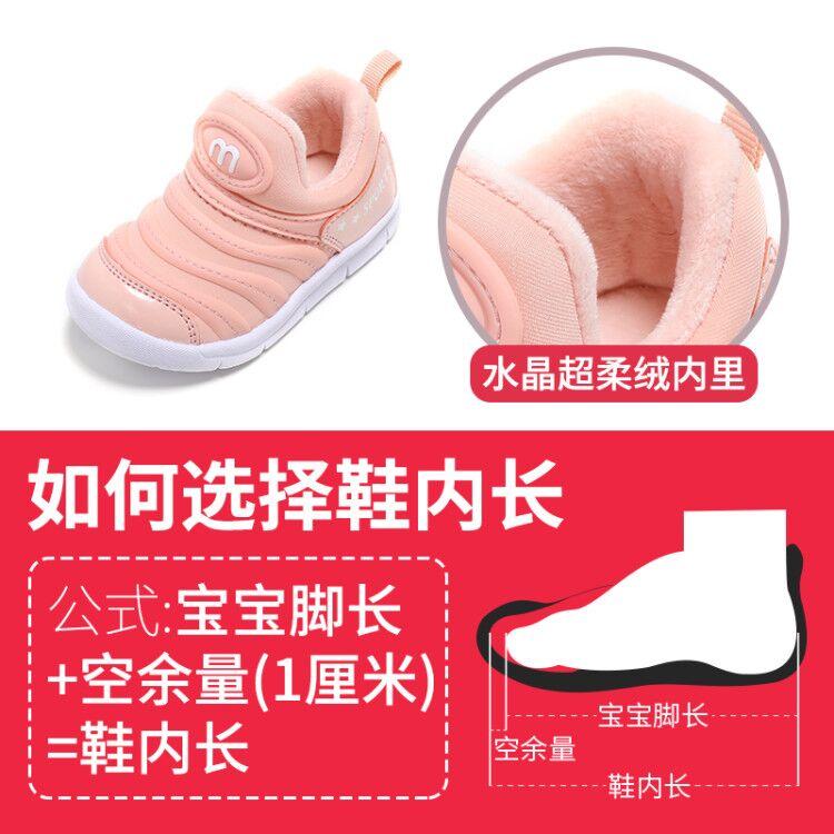 GD13 розовый 【 замшевый 】
