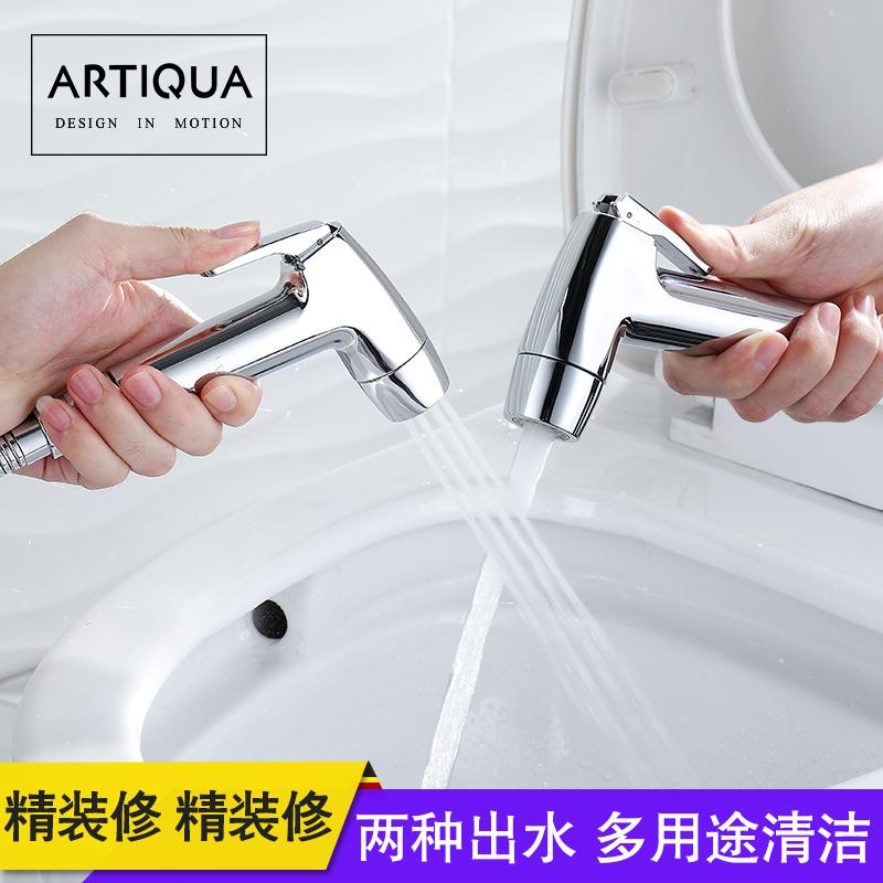 德国ARTIQUA 净身妇洗器喷头增压喷枪女性私处清洗器马桶冲洗伴侣