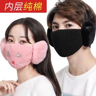 买二送一!升级纯棉防护二合一可爱口罩