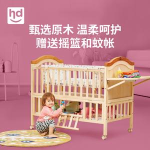 实木床摇篮婴儿床拼接大床多功能环保婴儿床