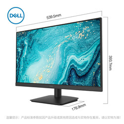 Dell/Dell 23.8-inch monitor IPS high-definition screen design office game eye protection computer display LCD screen D2421H monitor 24-inch