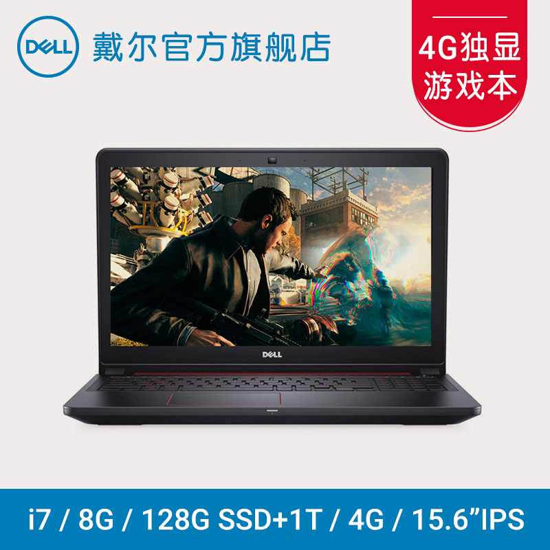 Dell / Dell Ling Yue 5577 i7 Tour 6748 i7 alone notebook game notebook portable chicken computer