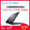 Dell/Dell Lingyue 5577 i7 Recreation 6748 Single Display Gaming Notebook Student