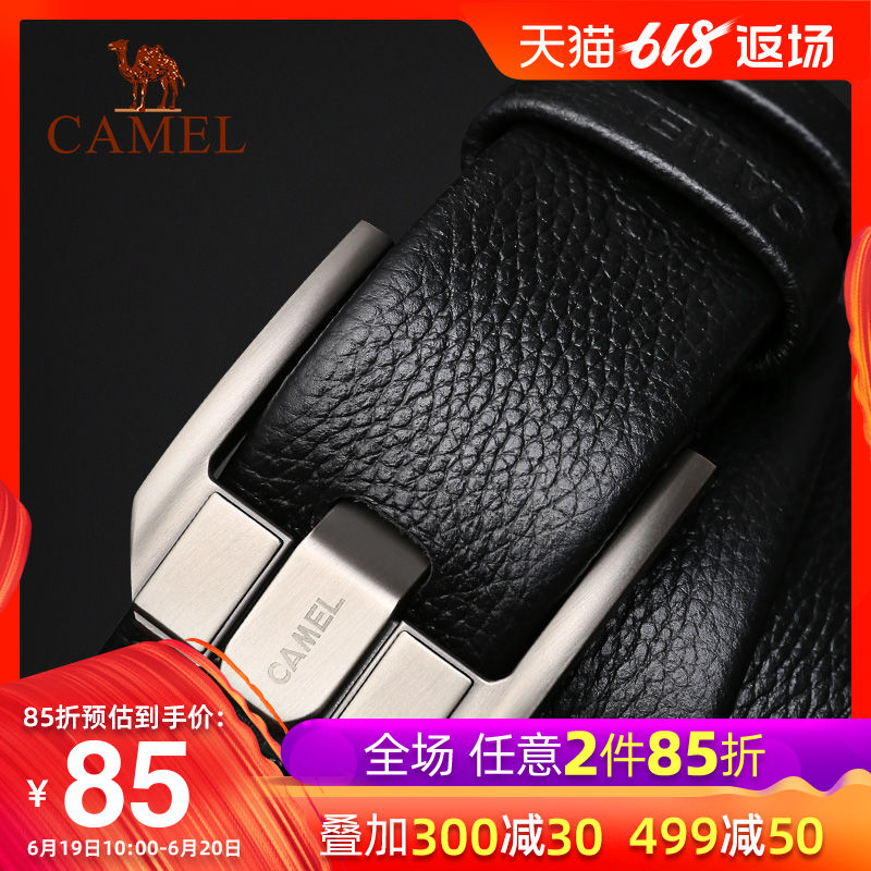Camel belt Men's first layer of leather Korean casual fashion young men's leather belt leather pin buckle business belt tide
