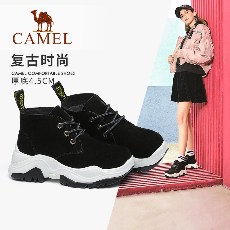 Camel 2018 new winter plus cashmere warm shoes thick with casual shoes children flat wild shoes