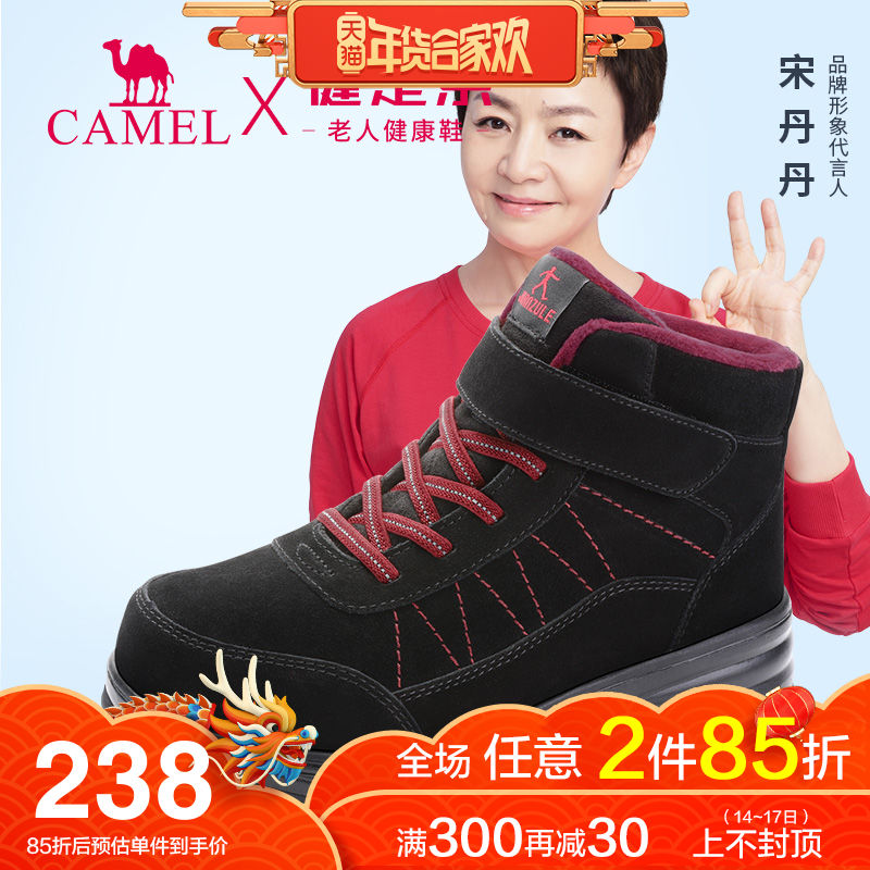FA Lok Elderly shoes in the elderly winter couple new anti-skid warm comfort Mom snow boots