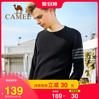 Camel Hong Kong men's black male autumn and winter fashion wind sweater round neck loose cotton shirt shirt sweater
