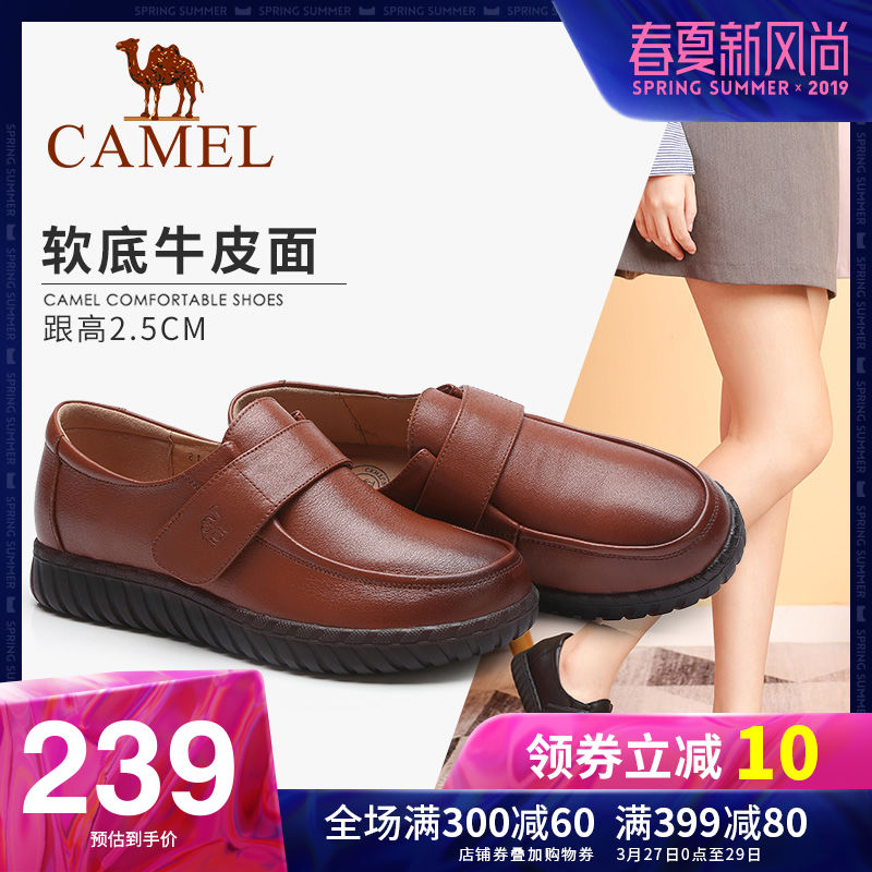 Camel autumn new women's shoes commuter mother shoes soft bottom female comfort simple sets of deep mouth non-slip shoes
