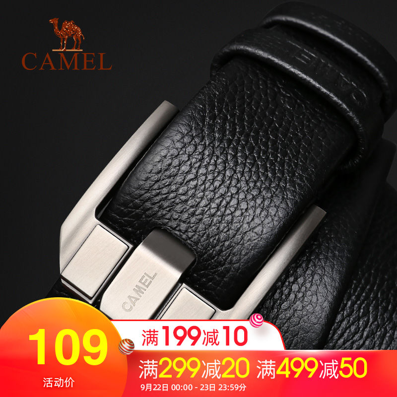 Camel belt male first layer of skin Korean casual fashion young people leather belt leather needle buckle business pants tide