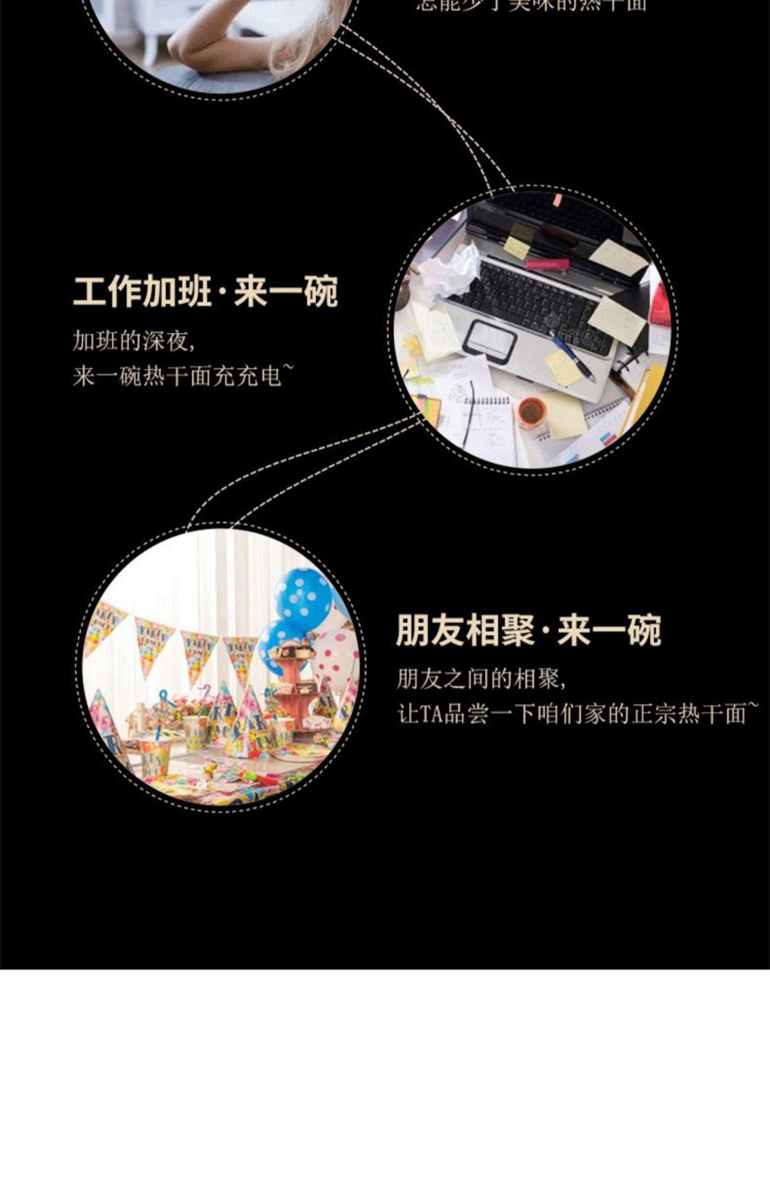襄盛源武汉热干面商品图片-9