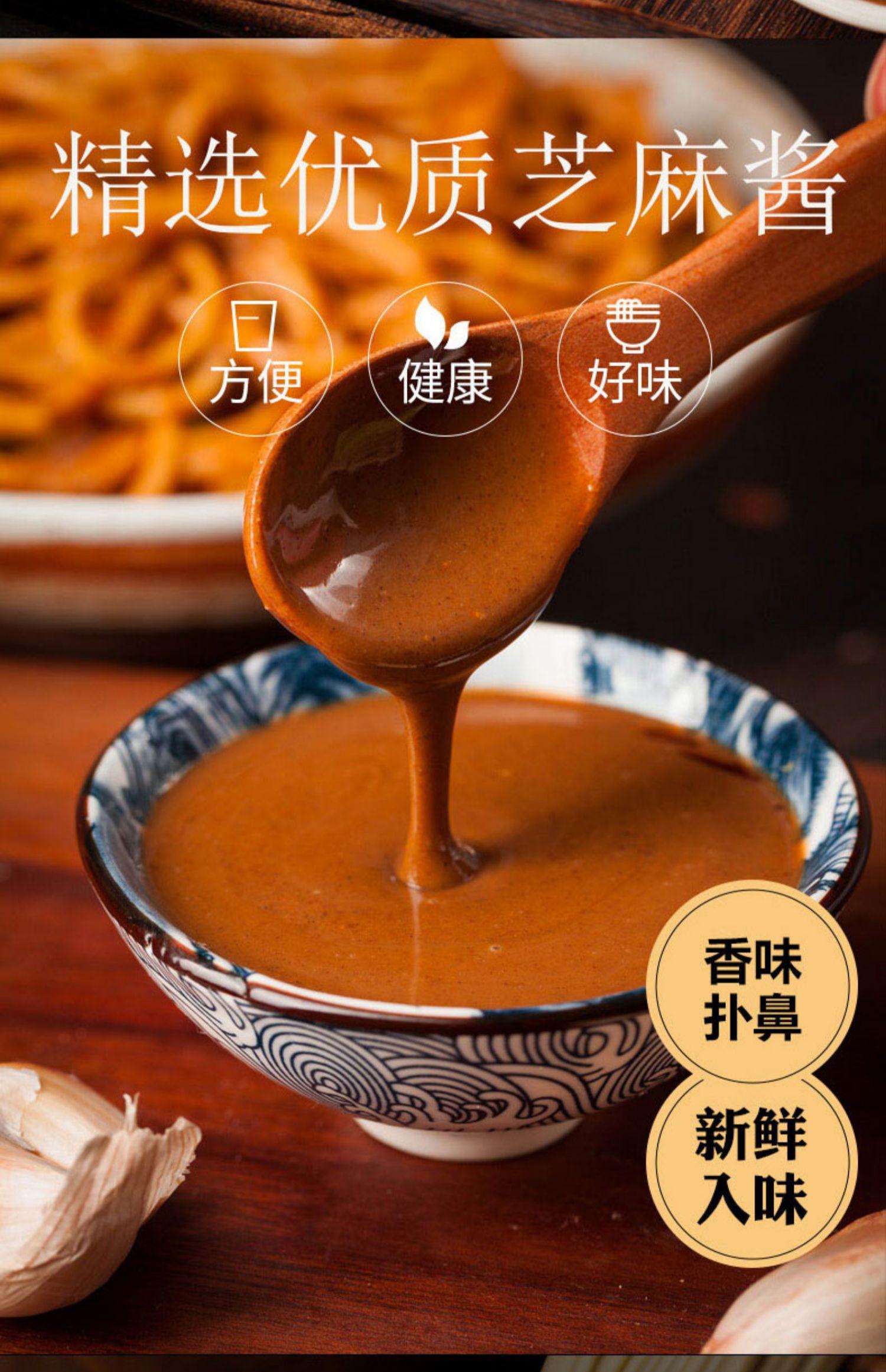 襄盛源武汉热干面商品图片-3