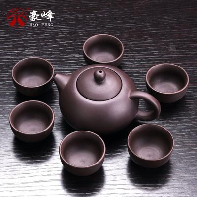 豪峰紫砂功夫茶具套装家用简约全自动电磁炉实木茶盘泡茶壶茶杯