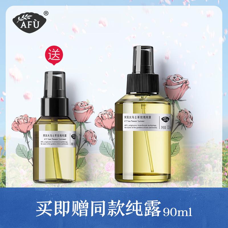 Afu Damascus Rose Pure Oil Make-up Макияж для кожи спрей Тонер для женщин Увлажняющий освежающий лосьон