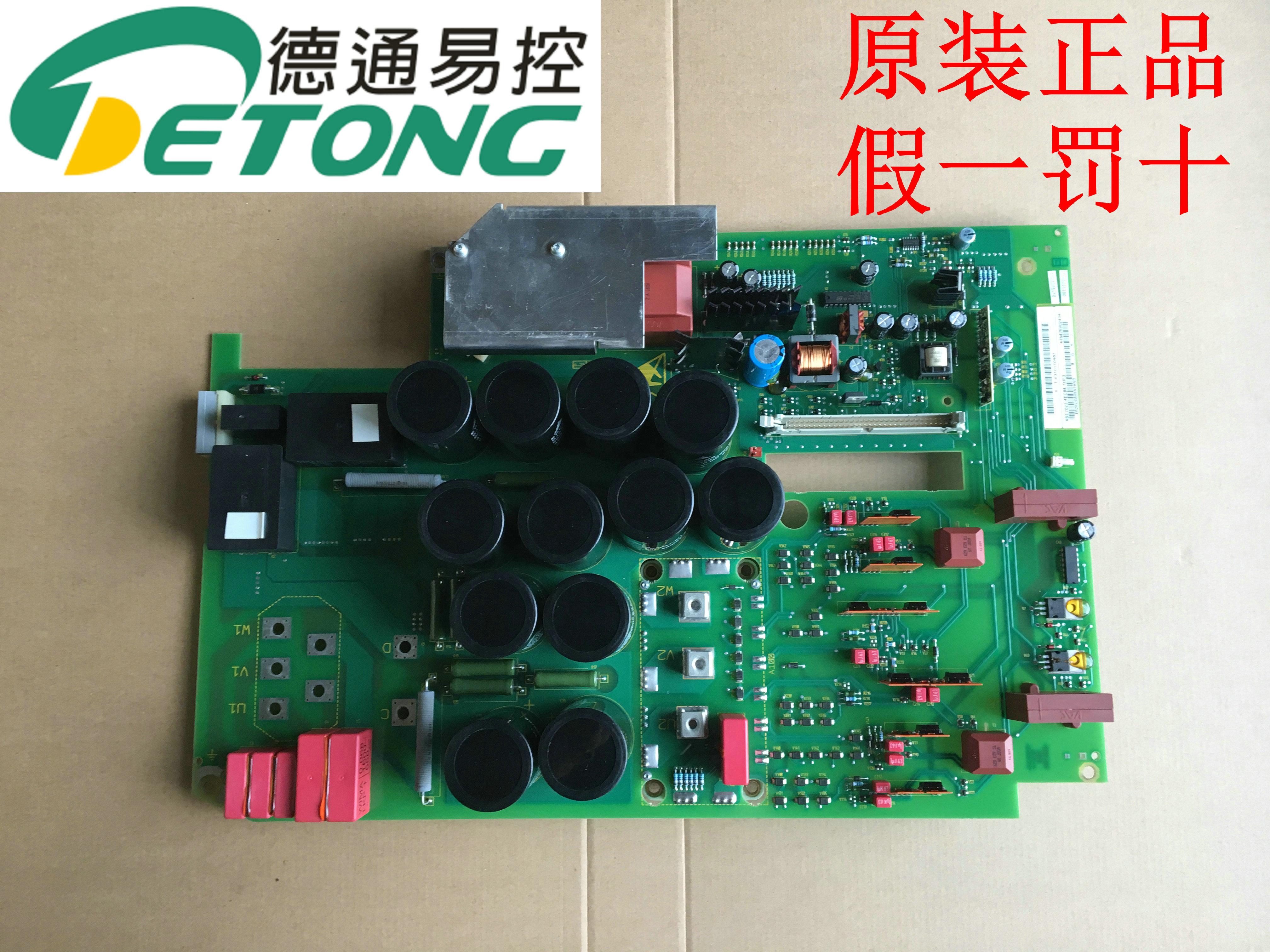 usd 1298 57 new original 6se7023 4ec84 1hf3 siemens 6se70 inverter rh chinahao com