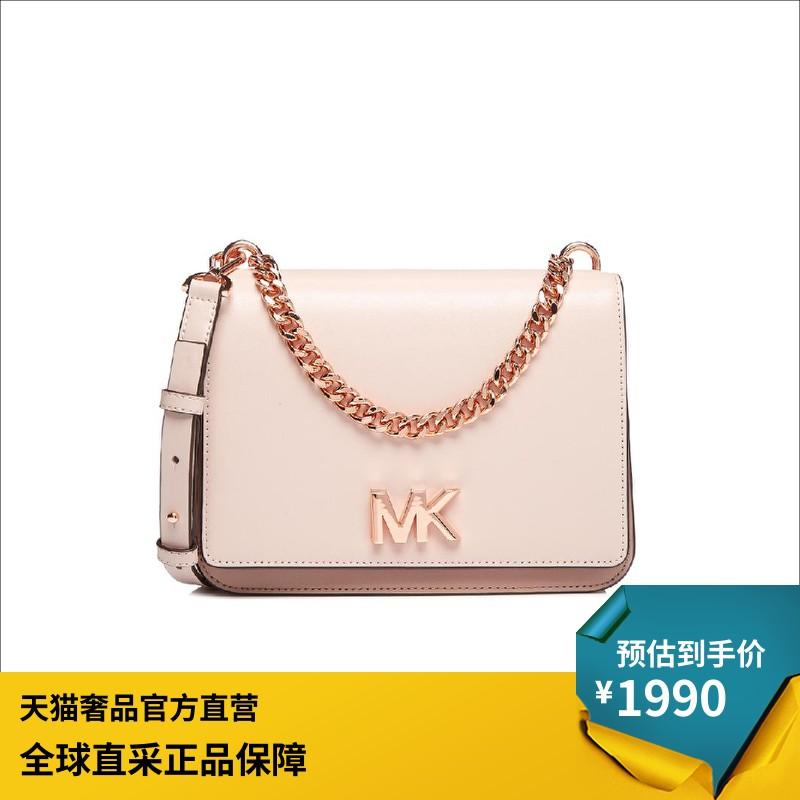Michael Kors/MK MOTT18秋冬牛皮裸粉色转扣女包链条手提单肩包