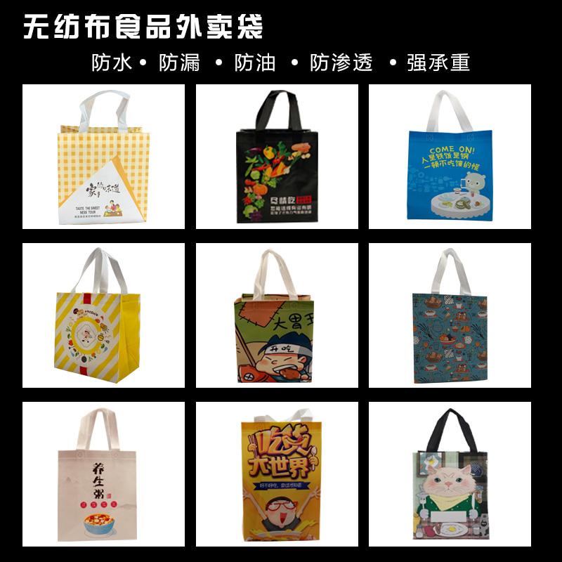 不织布布袋子服装店手提礼品包装袋子帆布打包外送袋购物广告大容量详细照片
