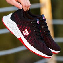 男士鞋休闲鞋椰子鞋运动跑步鞋飞织鞋男鞋子