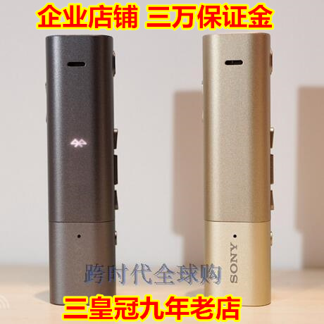 Usd 81 09 Sony Sony Sbh54 Sbh56 Stereo Bluetooth Headset Handheld Call Multi Use Headset Hd Sound Quality Wholesale From China Online Shopping Buy Asian Products Online From The Best Shoping Agent