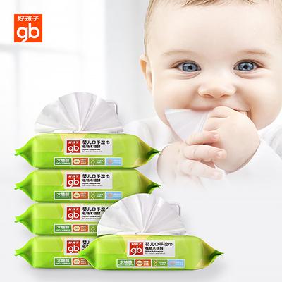 【好孩子旗舰】婴儿湿巾80抽5包
