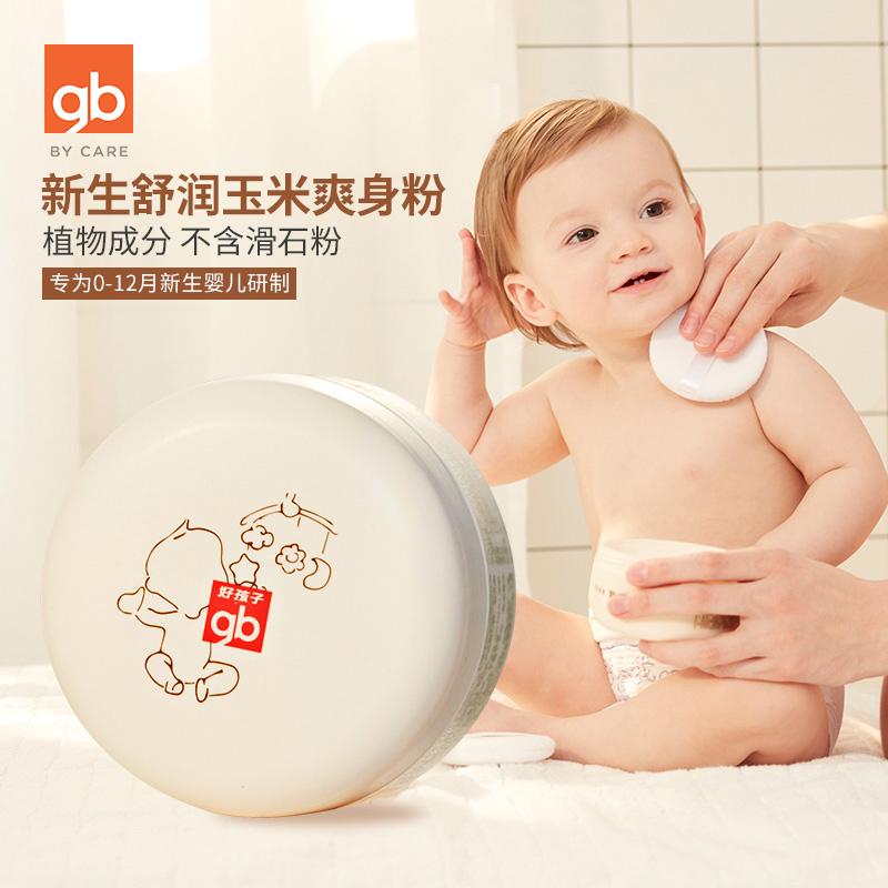 Хороший мальчик новый Сырье Шурун Кукурузный порошок на младенца Порошок орехового ореха детские Порошок орехового ореха с слоем 100 г