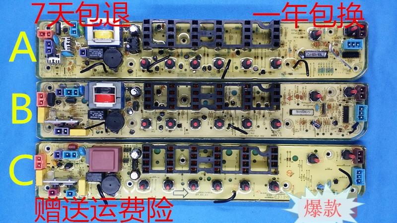 主板小天鹅TB50-X1008GMB70-X1026G75-X1026G洗衣机电脑板原装