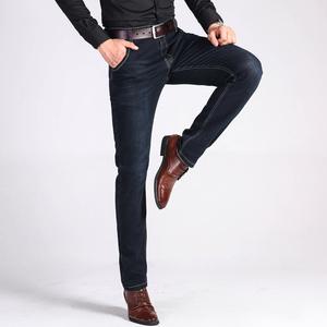 春夏新款牛仔裤男士修身直筒男裤商务弹力休闲韩版潮流宽松长裤子