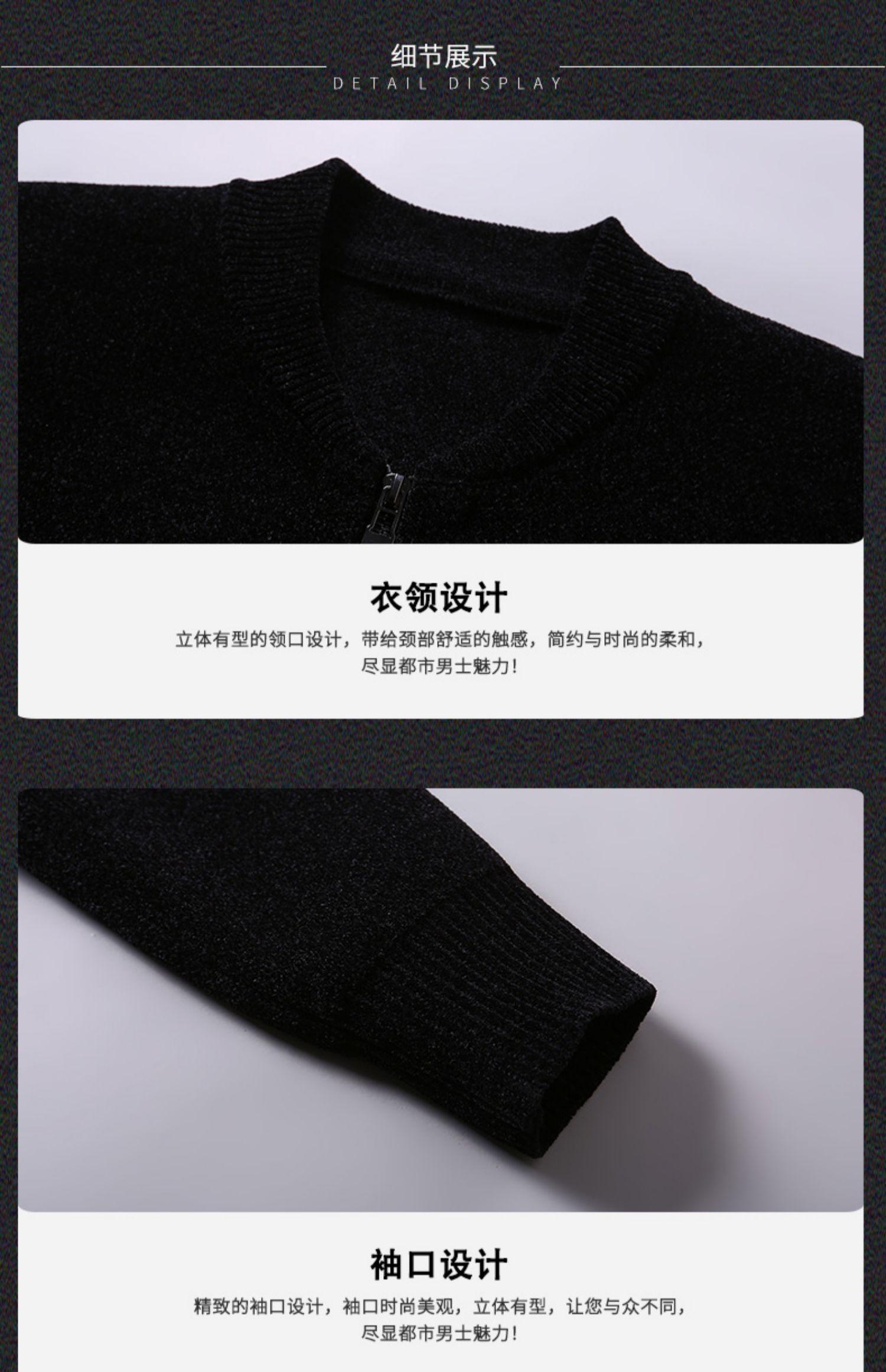 Mùa thu và mùa đông giả len nam len dày đan áo len áo len xu hướng áo len Hàn Quốc áo len nam ngoài - Áo len
